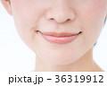 唇 口 女性の写真 36319912