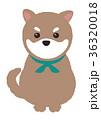 年賀状素材 犬 戌のイラスト 36320018