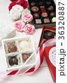 チョコレート チョコ バレンタインデーの写真 36320887