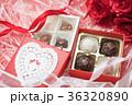 チョコレート チョコ バレンタインデーの写真 36320890