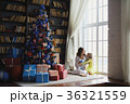 クリスマス 愛 LOVEの写真 36321559