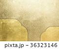 背景素材 和柄 金色のイラスト 36323146