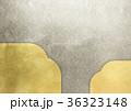 背景素材 和柄 模様のイラスト 36323148