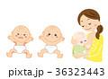 赤ちゃんセット 36323443