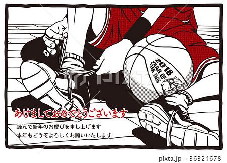 2018年賀状テンプレート_バスケットボール_あけおめ_日本語添え書き付き 36324678