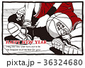 年賀2018 はがきテンプレート 年賀状のイラスト 36324680