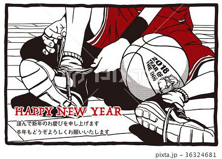 2018年賀状テンプレート_バスケットボール_HNY_日本語添え書き付き 36324681