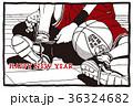 年賀2018 はがきテンプレート 年賀状のイラスト 36324682
