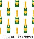 お酒 アルコール 酒のイラスト 36326694