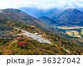 妙見岳 紅葉 雲仙の写真 36327042