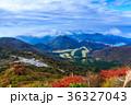 妙見岳 紅葉 雲仙の写真 36327043
