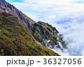 妙見岳 紅葉 雲仙の写真 36327056