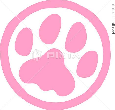 足跡 犬 ピンク 輪 印のイラスト素材