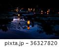 キャンドルの浮かぶ池 36327820