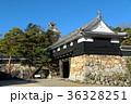 高知城の秋 36328251