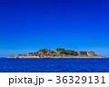 軍艦島と青空 軍艦島クルーズ 36329131