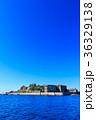 軍艦島と青空 軍艦島クルーズ 36329138