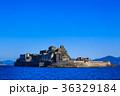 軍艦島と青空 軍艦島クルーズ 36329184