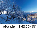 富士山 樹氷 山の写真 36329465
