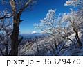 富士山 樹氷 山の写真 36329470
