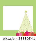 クリスマスツリー フレーム クリスマスプレゼントのイラスト 36330541
