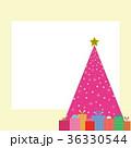 プレゼント クリスマスツリー ギフトのイラスト 36330544