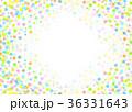 背景素材 ドット ドット柄のイラスト 36331643