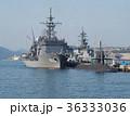 潜水艦 港 船舶の写真 36333036