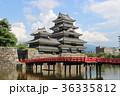 松本城 城 天守閣の写真 36335812