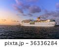 豪華客船 大型客船 出港の写真 36336284