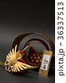 鶴 正月 鳥の写真 36337513
