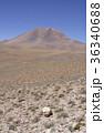 空 青空 山の写真 36340688