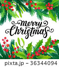 クリスマス デコレーション 装飾のイラスト 36344094