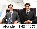 飛行機 出張 ビジネスマン 36344173