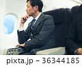 飛行機 出張 ビジネスマン 36344185