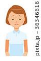 ベクター 女性 看護師のイラスト 36346616