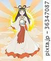 天照大神・宗教画イメージ 36347087