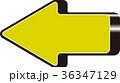黄色い矢印 36347129