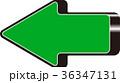 緑の矢印 36347131