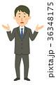 ベクター 人物 スーツのイラスト 36348175