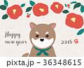 椿と豆柴 年賀状 36348615