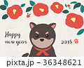 椿と豆柴 年賀状 36348621