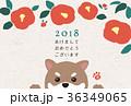 椿 年賀状 犬のイラスト 36349065