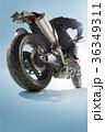 オートバイ バイカー バイクの写真 36349311