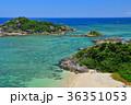石垣島 海 晴れの写真 36351053