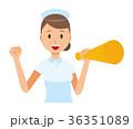 ベクター 女性 看護師のイラスト 36351089