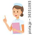 ベクター 女性 看護師のイラスト 36351093