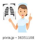 ベクター 女性 看護師のイラスト 36351108