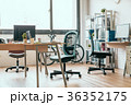 インテリア オフィス 椅子の写真 36352175