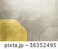 背景素材 和柄 模様のイラスト 36352495